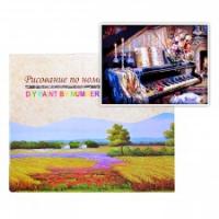 Картина по номерам Гостиная с роялем 40*50