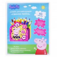 Домик для карандашей Свинка Пеппа