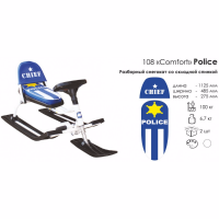 Снегокат Russian Winter Comfort Police 106