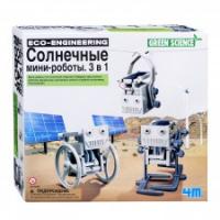 Солнечные мини роботы 3 в 1